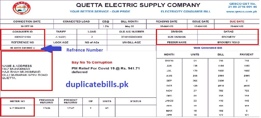 Online Qesco bill check free of cost and also print facality is also avalble.