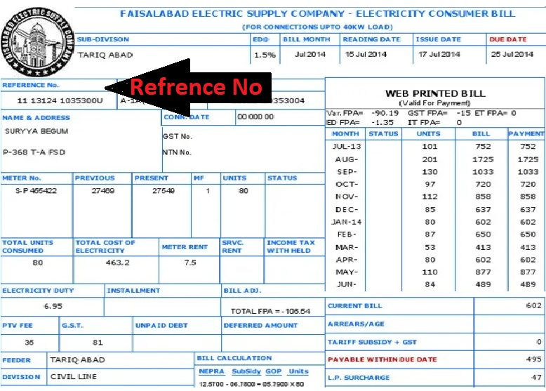 Fesco Online bill check view and download free of cost